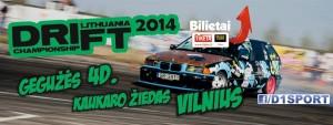 DDC 1 etapas Vilnius